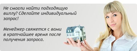 work_hdr_irequest